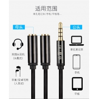 Wholesale 3.5mm AUX Audio Cable 1 Male to 2 Female Adapter Audio to Microphone Headset Extension Splitter from china suppliers