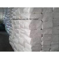 Wholesale Bra Elastic Webbing Stocklot Wholesale In China from china suppliers