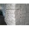 Buy cheap Bra Elastic Webbing Stocklot Wholesale In China from wholesalers