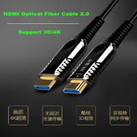 Buy cheap Optic fiber HDMI cable version 2.0 4K from wholesalers