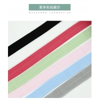Buy cheap cheapest foldover elastic tape wholesale in china from wholesalers