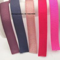 Buy cheap Chinese Wholesaler Elestic Lace Woven Tape with Excellent Elasticity from wholesalers