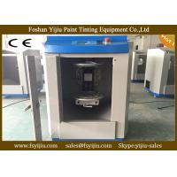 Wholesale Automatic Paint Colorant Mixer , Paint Shaker Machine For Nail Enamel , Cosmetic And Glue from china suppliers
