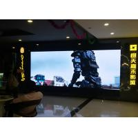 Wholesale Bright Digital Advertising Display Screens , P4 Multi Color Led Display Board 1R1G1B from china suppliers