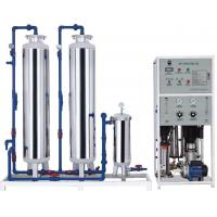 Wholesale RO Water Treatment Equipment from china suppliers