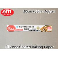 Wholesale Greaseproof Silicone Coated Parchment Paper Sheets Heat Resistant Virgin Wood Pulp Material from china suppliers