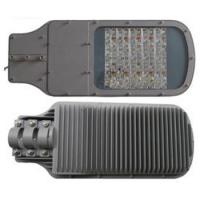 Wholesale LED Street light-80W from china suppliers