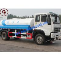 Wholesale HOWO 10000 Liter Sprayer Water Truck , 20M3 Pressure 4x2 Water Tank Truck from china suppliers
