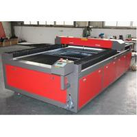 Wholesale BM1224 Flatbed Laser Cutting Machine from china suppliers