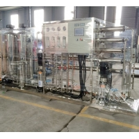 Wholesale industrial water treatment systems from china suppliers