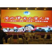 SMD3528 P7.62 Indoor Full Color LED Screen 2000 Nits Brightness 2 Years Warranty