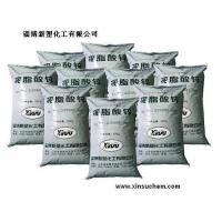 Zinc Stearates Calcium stearate