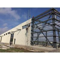 Quality Large Span Structural Steel Plant Flexibility Concrete Short Construction Style for sale