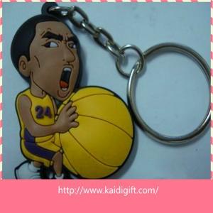 Fashional Wholesale custom pvc keychain/key chain