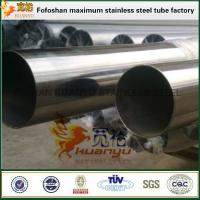 Wholesale New product 409l stainless steel welded pipes price from china suppliers