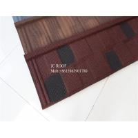 Wholesale Fire proof Stone Chips Coated Step Metal Roof Tile Aluminium Zinc Roofing Sheets from china suppliers