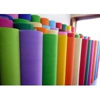China Industry Textile Non Woven Polypropylene Fabric PP Spunbond Nonwoven Fabric wholesale