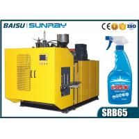 Wholesale Spray Bottle Automatic Extrusion Blow Molding Machine Reasonable Runner Design SRB65-2 from china suppliers