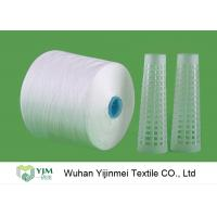 Wholesale Knotless Bright Virgin Sewing 100 Spun Polyester Yarn 42/2 Counts Low Elongation from china suppliers