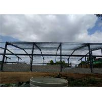 Buy cheap Metal Steel Workshop Building, Steel Warehouse Buildings Located In Panama from wholesalers