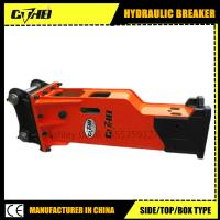 Wholesale Excavator Hammer Hydraulic Breaker with Korean Quality Excavator Hydraulic Breaker Manufacturer in China from china suppliers
