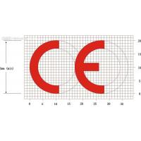 Wholesale The CE marking logo from china suppliers