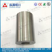 Wholesale GT40 GT55 Tungsten Carbide Cold Heading Dies Excellent Wear Resistance from china suppliers