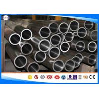 Wholesale Honed Hydraulic Cylinder Steel Tube 4140 / SCM440 / 42CrMo4 / 42CrMo Alloy Steel from china suppliers