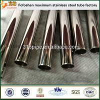 Wholesale 409l tube welded stainless steel tube,erw stainless steel pipe from china suppliers
