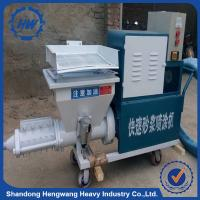 Buy cheap cement mortar spraying machine/cement mortar lining machine built in air compressor from wholesalers
