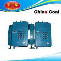 Wholesale KTH106-3Z Intrinsically safe automatic telephone from china suppliers