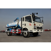 Wholesale SINOTRUK light howo 5000 liter fecal collection sewage vacuum suction truck for sale from china suppliers