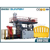 Wholesale Plastic Road Barrier Extrusion Blow Molding Machine 1400 X 1750mm Platen Size SRB120Z from china suppliers