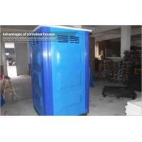 Shipping mobile plastic toilet modular container for Outdoor bathrooms for sale