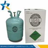 Wholesale R134A 99.90% Tetrafluoroethane (HFC-134a) Car, Auto Air Conditioning Refrigerants from china suppliers
