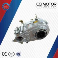 cheap price low speed electric cars dc engines driving brushless dc motor kits