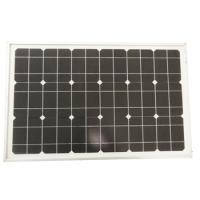 Wholesale Solar panels-40W from china suppliers
