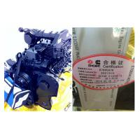 Wholesale Dongfeng diesel cummins engine 6CTA8.3-C240 For Construction Machines,Water Pumps from china suppliers