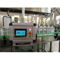 Buy cheap 18 Rising Heads Fruit Juice Production Line , 150ml - 2000ml Hot Fill Bottling from wholesalers