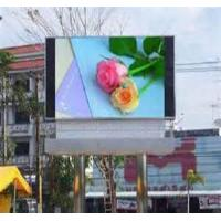 Buy cheap High Brightness 10mm Led Digital Billboard Display Advertising And Show from wholesalers