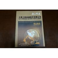 China Softcover Book Printing Services for School Student Subject Textbook on sale