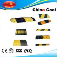 Wholesale DW-L07 rubber speed humps from china suppliers