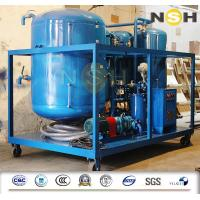 Wholesale High Efficiency Water Oil Water Separator Portable 150 LPM Flow Rate DN42 from china suppliers