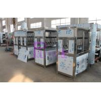 Wholesale Stainless Steel 304 Vortex Blower moboblock bottle drying machine for soft drink processing line from china suppliers