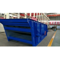 Wholesale Quarry Vibratory Sand Screening Machine from china suppliers