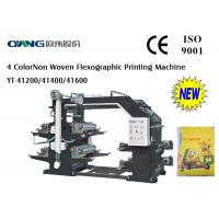 Wholesale Full Automatic Flexo Four Color Printing Machine For Paper / Film / Non Woven from china suppliers