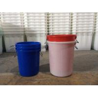 China 100 liter Huge Food grade Plastic Round Water Tank for storage or washing vegetables. on sale