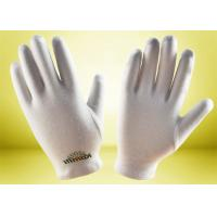 Wholesale Beauty Skin Cotton Cosmetic Gloves Comfortable Cotton Material Light Weight from china suppliers