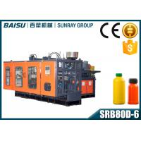 Wholesale High Capacity 500ml Plastic Bottle Making Machine Full Automatic 40.5KW from china suppliers