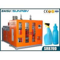 Wholesale 0 ~ 2L HDPE Small Bottle Automatic Blow Molding Machine 550BPH Capacity from china suppliers